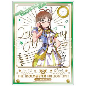 アイドルマスター ミリオンライブ! 時計付アクリルアート 秋月律子 ルミエール・パピヨン ver.