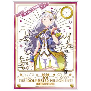 アイドルマスター ミリオンライブ! 時計付アクリルアート 四条貴音 ルミエール・パピヨン ver.