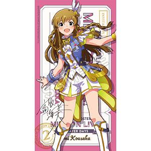 アイドルマスター ミリオンライブ! フルカラータオル 高坂海美 ルミエール・パピヨン ver.