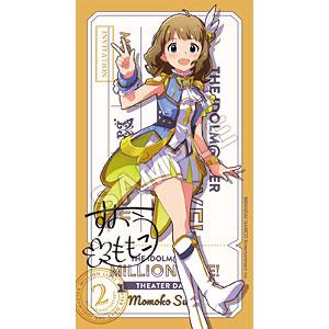 アイドルマスター ミリオンライブ! フルカラータオル 周防桃子 ルミエール・パピヨン ver.