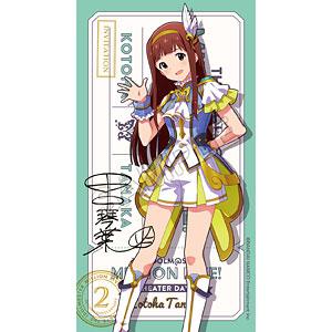 アイドルマスター ミリオンライブ! フルカラータオル 田中琴葉 ルミエール・パピヨン ver.
