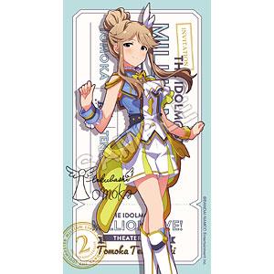 アイドルマスター ミリオンライブ! フルカラータオル 天空橋朋花 ルミエール・パピヨン ver.