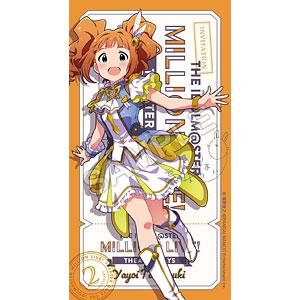 アイドルマスター ミリオンライブ! フルカラータオル 高槻やよい ルミエール・パピヨン ver.