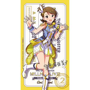 アイドルマスター ミリオンライブ! フルカラータオル 双海亜美 ルミエール・パピヨン ver.