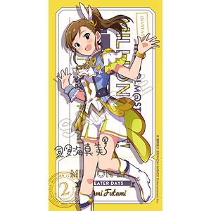 アイドルマスター ミリオンライブ! フルカラータオル 双海真美 ルミエール・パピヨン ver.