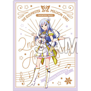 アイドルマスター ミリオンライブ! A4クリアファイル 白石紬 ルミエール・パピヨン ver.