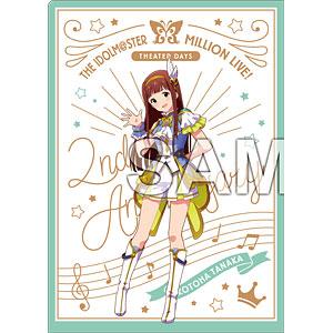 アイドルマスター ミリオンライブ! A4クリアファイル 田中琴葉 ルミエール・パピヨン ver.