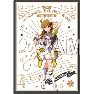 アイドルマスター ミリオンライブ! A4クリアファイル 所恵美 ルミエール・パピヨン ver.
