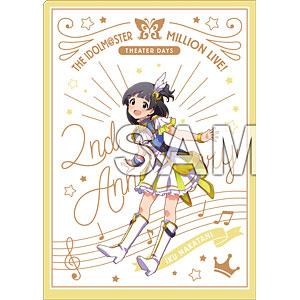 アイドルマスター ミリオンライブ! A4クリアファイル 中谷育 ルミエール・パピヨン ver.