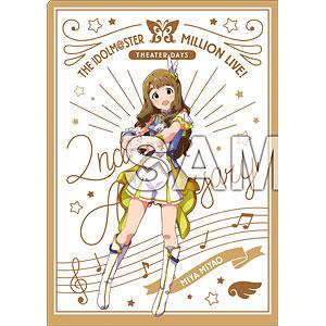 アイドルマスター ミリオンライブ! A4クリアファイル 宮尾美也 ルミエール・パピヨン ver.