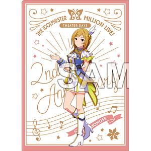 アイドルマスター ミリオンライブ! A4クリアファイル 百瀬莉緒 ルミエール・パピヨン ver.