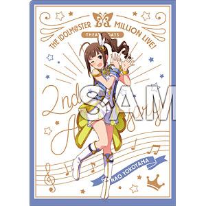 アイドルマスター ミリオンライブ! A4クリアファイル 横山奈緒 ルミエール・パピヨン ver.