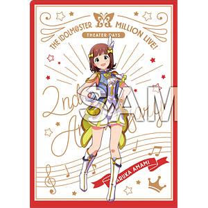 アイドルマスター ミリオンライブ! A4クリアファイル 天海春香 ルミエール・パピヨン ver.