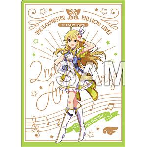 アイドルマスター ミリオンライブ! A4クリアファイル 星井美希 ルミエール・パピヨン ver.