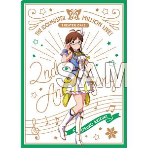 アイドルマスター ミリオンライブ! A4クリアファイル 秋月律子 ルミエール・パピヨン ver.