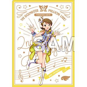 アイドルマスター ミリオンライブ! A4クリアファイル 双海亜美 ルミエール・パピヨン ver.