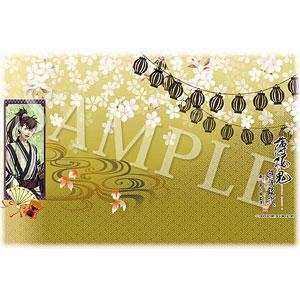 薄桜鬼 遊戯録弐 祭囃子と隊士達 御朱印帳カバーセット D:藤堂