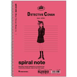 名探偵コナン ノート(B5サイズ) 毛利蘭