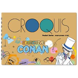 名探偵コナン クロッキー帳 怪盗キッド