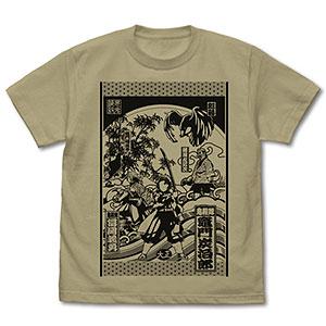 鬼滅の刃 Tシャツ/SAND KHAKI-XL