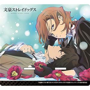 TVアニメ「文豪ストレイドッグス」 アクリルスマホスタンド C