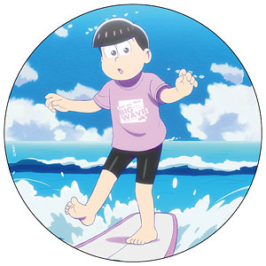 おそ松さん WE ARE SURFERS デカンバッチ トド松