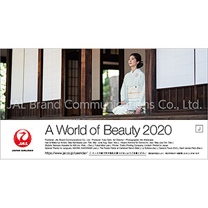JAL「A WORLD OF BEAUTY」(卓上判) 2020年カレンダー