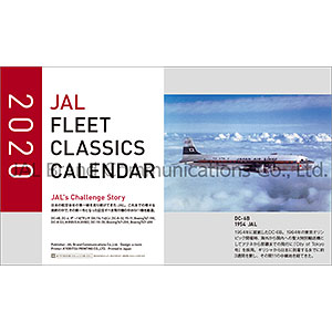 JAL「FLEET CLASSICS -JAL's Challenge Story-」(卓上判) 2020年カレンダー