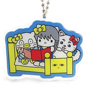 銀魂×Sanrio characters SADA AND ELLY×KT おやすみ柄とぅるるんアクリルキーホルダー