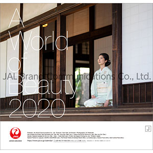 JAL「A WORLD OF BEAUTY」 2020年カレンダー(普通判)