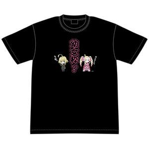 異世界かるてっと 幼女枠? Tシャツ XL