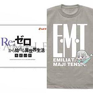 GEE!限定 エミリアたん・マジ・天使 Tシャツ付き「Re:ゼロから始める異世界生活 氷結の絆」前売り券/LIGHT GRAY-M