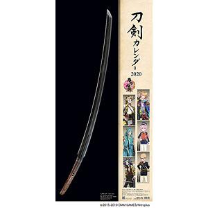 刀剣乱舞-ONLINE- 2020年カレンダー