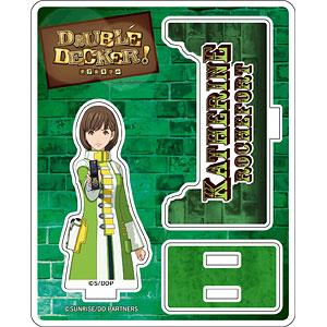DOUBLE DECKER! ダグ&キリル アクリルジオラマ ケイ