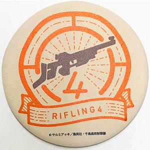 ライフル・イズ・ビューティフル セラミックコースター ライフリング4