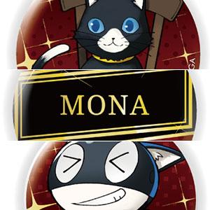 きゃらふぉるむ ペルソナ5 ザ・ロイヤル 缶バッジセット モルガナA&モナ