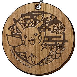 ポケットモンスター 切り絵シリーズ 木彫根付 ピカチュウ