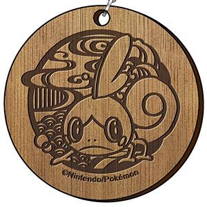 ポケットモンスター 切り絵シリーズ 木彫根付 メッソン