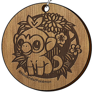 ポケットモンスター 切り絵シリーズ 木彫根付 サルノリ