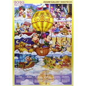ジグソーパズル ディズニー アラウンド・ザ・ワールド 2020年カレンダージグソーパズル 1000ピース (D-1000-052)