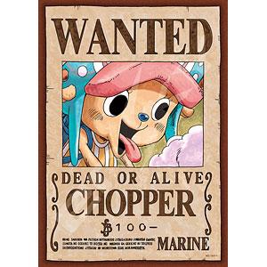 ジグソーパズル ワンピース 手配書『トニートニー・チョッパー』 208ピース(208-039)