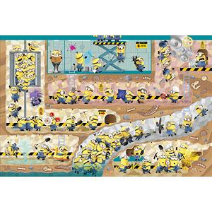 ジグソーパズル 地下のシークレット・ベース 1000ピース(10-1358)