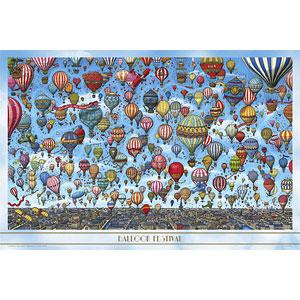 ジグソーパズル 迷路探偵ピエール 気球の空 1000ピース(10-1359)