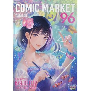 コミックマーケット96 カタログ 冊子版 (書籍)