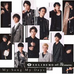 CD SOLIDEMO with 桜men / My Song My Days EMO盤 (TVアニメ「ブラッククローバー」EDテーマ)