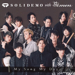 CD SOLIDEMO with 桜men / My Song My Days SOLID盤 (TVアニメ「ブラッククローバー」EDテーマ)
