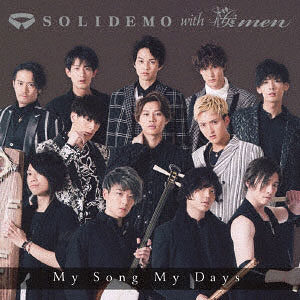 CD SOLIDEMO with 桜men / My Song My Days 桜men盤 (TVアニメ「ブラッククローバー」EDテーマ)