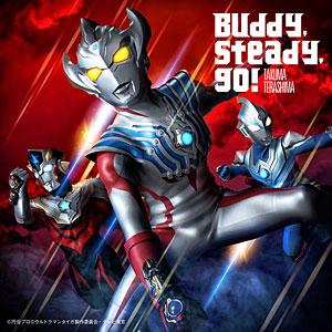 CD 寺島拓篤 / 『ウルトラマンタイガ』オープニングテーマ「Buddy,steady,go!」 通常盤