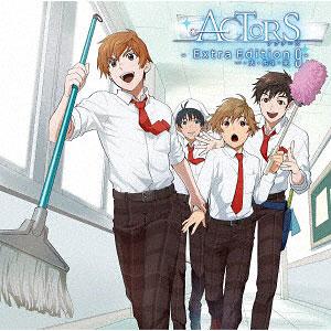 CD ACTORS -Extra Edition9-[一・大・佑斗・完]