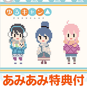 【あみあみ限定特典】【特典】CD ゆるキャン△8bit アレンジアルバム